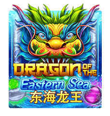 Dragon Of The EasternSea Slot Online